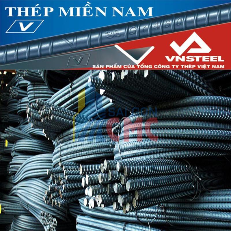 Giá thép Miền Nam hoàn thành dịch vụ nhanh